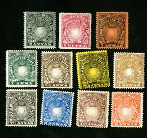 British East Africa Company Stamps Lot of 11 Different 1890 Values Hinged