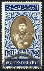 Egypt Sc# 240 Used 1939-1946 £1 King Farouk