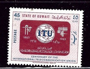 Kuwait 288 MH 1965 Int'l Telecommunications Union    (ap2686)