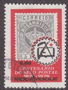 Mozambique 552 Early Mozambique Postage 1976