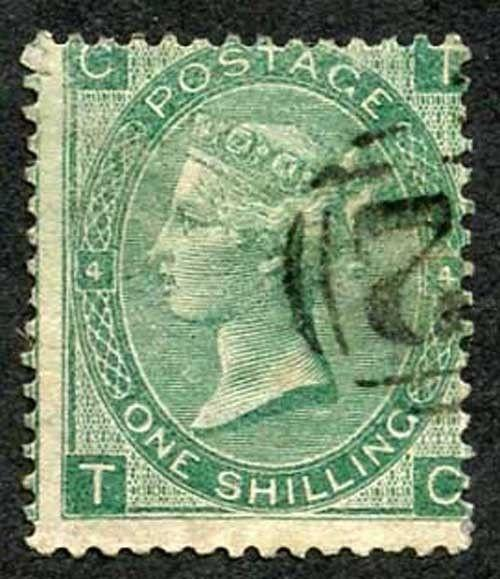 SG101 1/- Green Wmk Emblems Plate 4 Fantastic Colour and Clear Profile