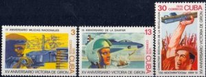Cuba Sc# 2056-2058  BAY OF PIGS  Cpl set of 3  1976  MNH