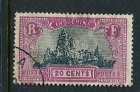 Indo China #132 Used