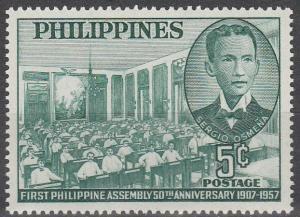Philippine Is #640 MNH F-VF (SU5104)