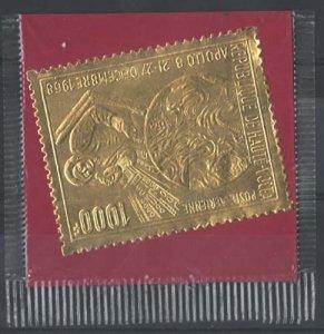 Upper Volta 1969 Moon Space Flight 1000f gold sg268 unmounted mint cat £26