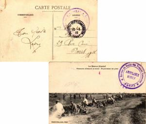 Morocco France Soldier's Free Mail 1915 Tresor et Postes aux Armees, Rabat PP...