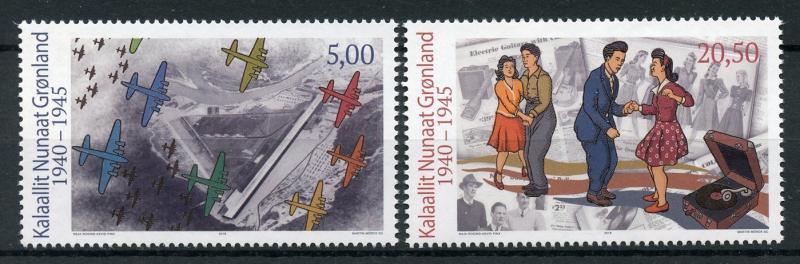 Greenland 2018 MNH WWII WW2 During World War II 2v Set Dance Aviation Stamps