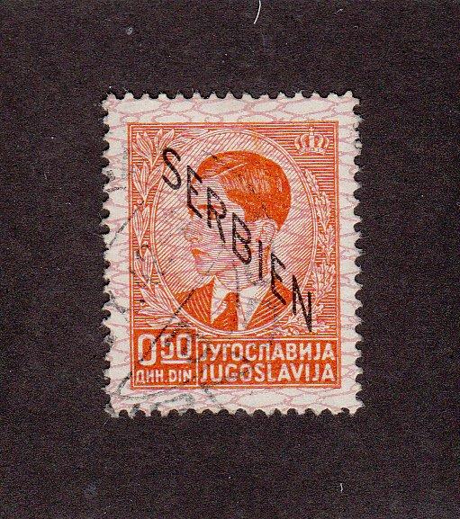 Serbia Scott #2N2 Used