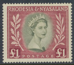 Rhodesia & Nyasaland SG 15 Sc# 154  MLH  please see scans and details