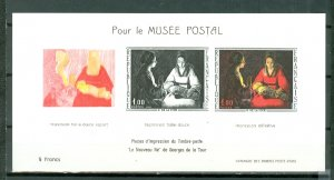 FRANCE POSTAL MUSEUM UNLISTED #1150 SOUV. SHEET...MNH...$2.00