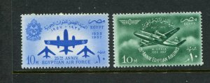 Egypt MNH 408-9 25th Anniversary Egyptian Air Force 1957