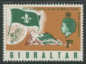 Gibraltar #210 QEII MNH  Scott CV. $0.25