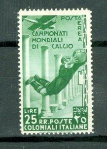 ITALIAN COLONIES AIR #C34...MINT NO THINS..CAT. $65.00