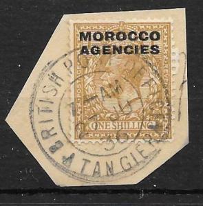 MOROCCO AGENCIES SG61b 1925 GB 1/= BISTRE-BROWN HORIZONTAL S VAR USED ON PIECE