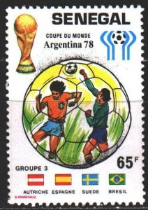 Senegal. 1978. 673 from the series. football. MLH.
