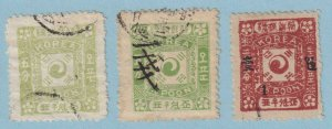 KOREA - INTERESTING GROUP OF THREE COUNTERFEITS OR FORGERIES? - V279