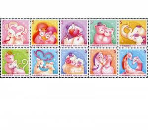 Taiwan Stamp Sc 4223 Personal Greeting Stamps MNH