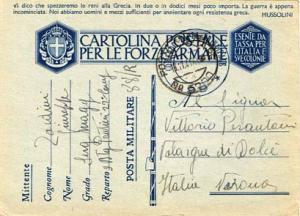 Italy Soldier's Free Mail 1942 Posta Militare, No. 3200 Bologna Military Post...