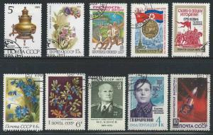Russia ~ Lot of 10 Different Stamps ~ Mixed