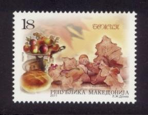 Macedonia Sc# 586 MNH Christmas 2011