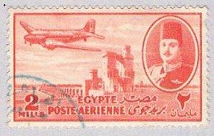 Egypt C39 Used Plane 1947 (BP39011)