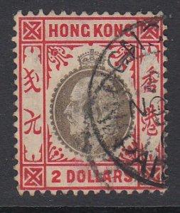Hong Kong Sc 104 (SG 87), used