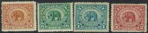 SIRMOOR STATE 1894 ELEPHANT 3P - 2A