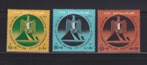 Egypt B26-B28 Set MNH Stamp Day