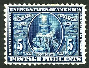 U.S. #330 MINT OG HR