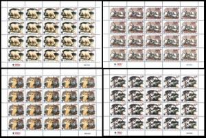 Jordan WWF Arabian Oryx 4 Full Sheets of 20 stamps SG#2088-2091 MI#1858-1861