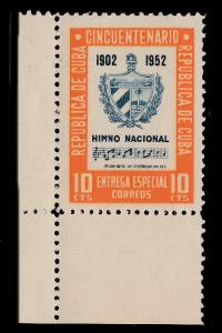 Cuba E16 MNH