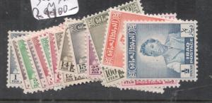 Iraq SG 271-95 MNH (4dhr)