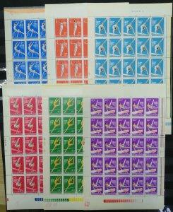 RM377 1977 ROMANIA GYMNASTICS SPORT OLYMPICS #3467-3472 MICHEL 100 EURO 6SH MNH
