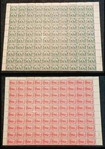 MALACK 328 - 330 SET OF SHEETS, three sheets as prev..MORE.. ww2560