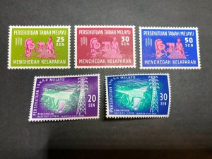 Malaya -- Federation of Malaya Scott 111-115 Mint OG CV $11.55