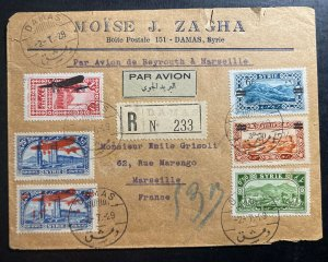 1929 Damascus Syria First Flight Airmail Cover  FFC To Marseille France