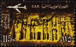 Egypt. 1963 115m S.G.761 Fine Used