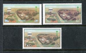 Saudi Arabia 1303-1305, MNH, 2000, Buraidah 1v. x27314