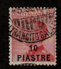Italy Offices In Turkish Empire #25  Used  Scott $6.00