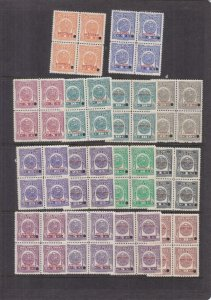 Peru: 14 Different Revenue Specimen in Block of 4, MNH (14404)