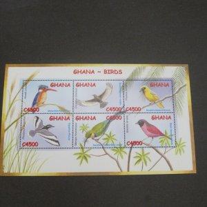Ghana 2002 Sc 2338 Bird set MNH