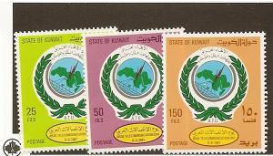 Kuwait Scott #1043-1045  MNH Scott CV $5.90