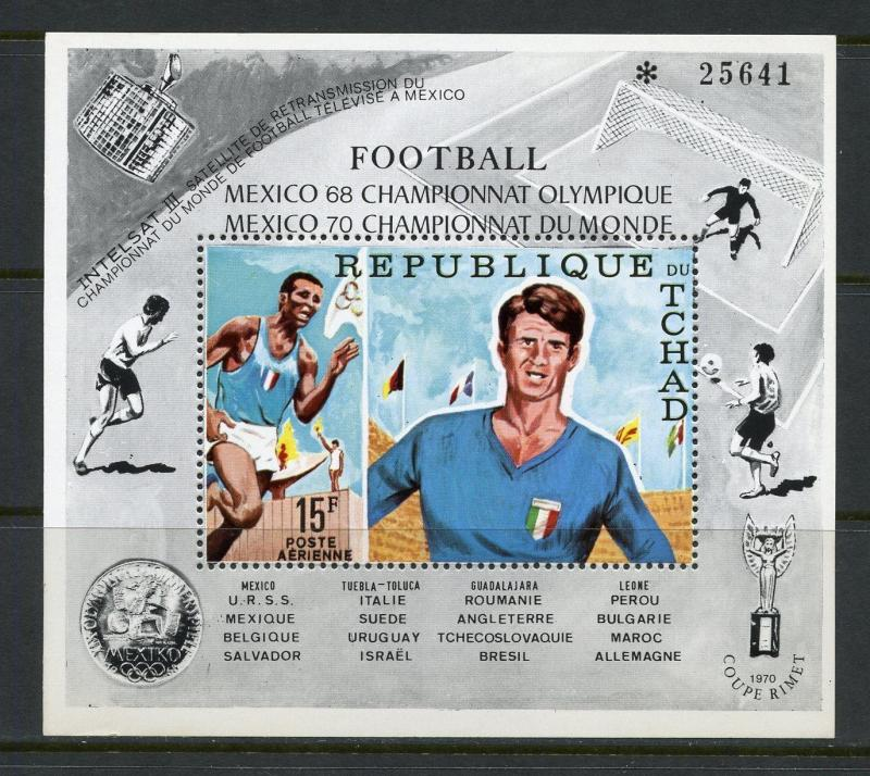 Chad MNH S/S C66C World Cup Soccer 1970 SCV 6.25