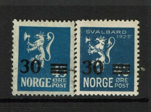Norway SC# 129 and 130, Mint Hinged, Hinge Remnant, see notes - S9395