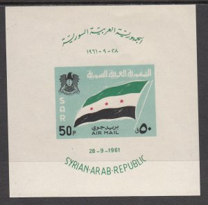 Syria, Sc C253, MNH, 1961, UAR Flag