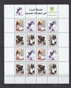 SAUDI ARABIA 2007 COMPLETE SHEET Women in Science and Educa  Complete issue  MNH