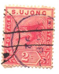 Malaya - Sungei Ujong Scott 31 Used