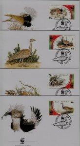 Palestine 150 FDC WWF-01/Birds