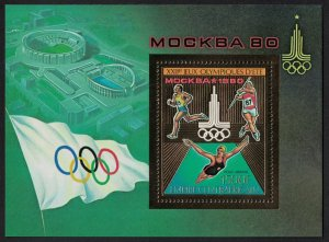 Central African Empire Athletics Moscow Olympic Games MS 1500f GOLD FOIL 1979
