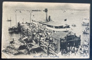 1935 Singapore Straits Settlements Real Picture Postcard Cover Haw Tal Wharf